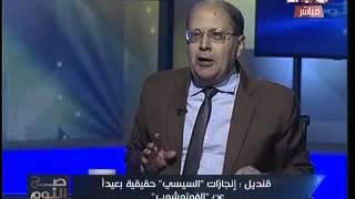 عبدالحليم قنديل مهاجمًا أحمد موسى: «طول عمرك مخبر».. «فيديو»