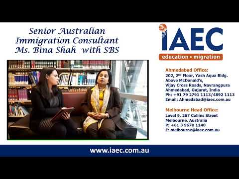 IAEC Education & Migration Senior Australian Immigration Consultant  Ms. Bina Shah  with SBS