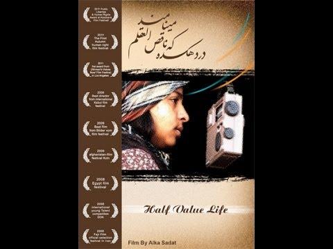 Afghanistan Full Documentary Film (Half Value Life) By Alka Sadat