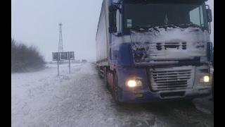 Би-2 Снег Кружится дальнобой