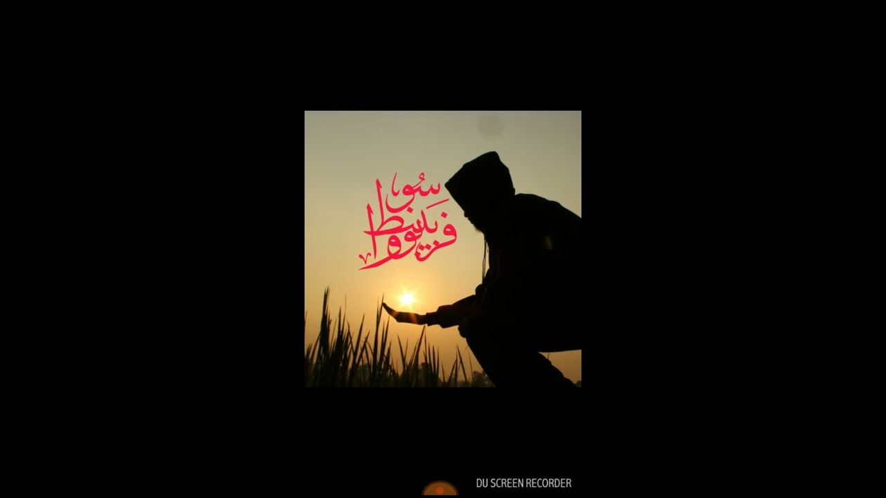 Begini Nama Prabowo Dalam Tulisan Kaligrafi Arab