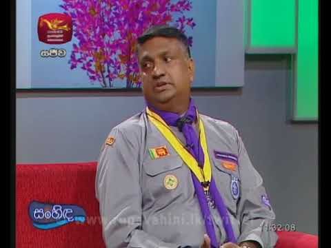 SANHINDA - A Discussion on 41st World Scout Conference