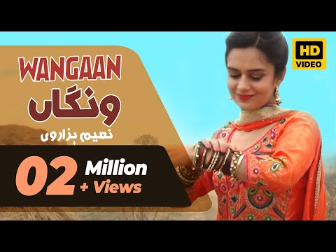 Official Video - Wangaan -  Naeem Hazarvi,