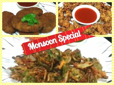 3 monsoon special recipes quick and easy snacksindian food recipe 3 monsoon special recipes quick and easy snacksindian food recipe vegan recipes sharda cook forumfinder Images