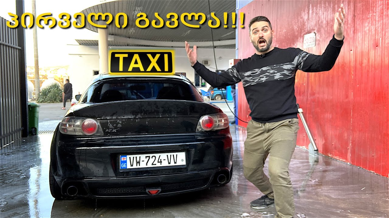 Drift Taxi – დაბრუნდა!!! სერია # 7 – პირველი გავლა!!!