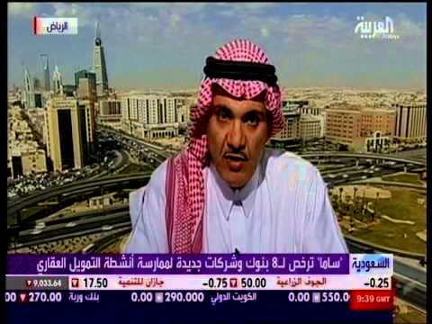 Al Arabiya Saudi ORIX Leasing Company Interview