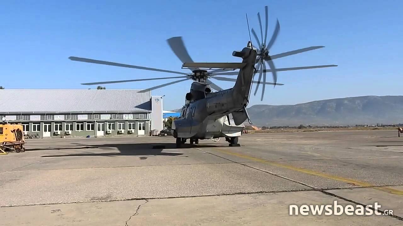 7fdbdb85c7 Newsbeast.gr - Super Puma - YouTube