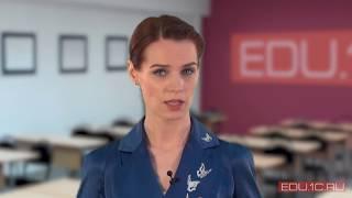 Бесплатный видео-урок: Настройка НСИ. Автоматизация пищевой промышленности с 1С:ERP 2.4