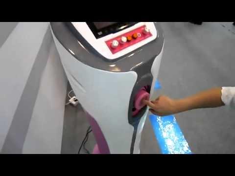 Автомат для спермограммы