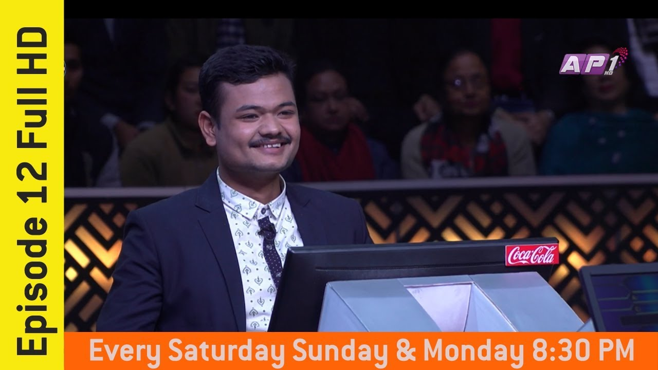 How to Register for KBC 2019 Play Along Episode – KBC ...