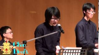 歌うたいのバラッド(Chor Draft)
