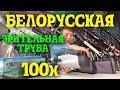 Зрительная труба YUKON с ЗУМОМ - 100 крат