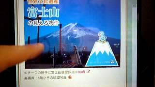 【フロンティアTV】樽美酒研二(ゴールデンボンバー)さんの誕生日。す...