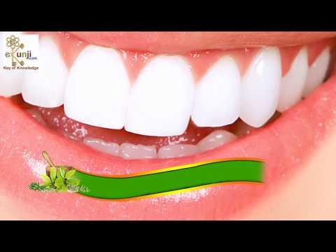 White Teeth, Daant Saaf Karne Ka Tarika, गंदे पीले दांत एकदम सफ़ेद करें by Sachin Goyal