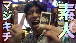 【ミリオンゴッド】ヤバ過ぎる素人が賞金100万円を賭けた凱旋チャレンジ thumbnail