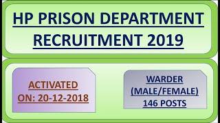 HP Prison Department Recruitment 2019 Warder ( Male/Female) 146 Posts