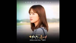 With you-Lyn(OST Descendants Of The Sun)