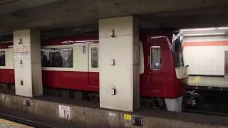 【最後の「歌う電車」!!】京急 新1000形 1033編成
