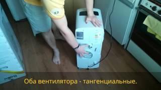 Распаковка мобильного кондиционера BALLU BPAC-09 CM из Rozetka.com.ua