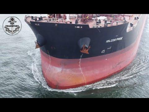 IOLCOS PRIDE SANTOS PORT DRONE SHIPSPOTTING, APRIL 2021 #134