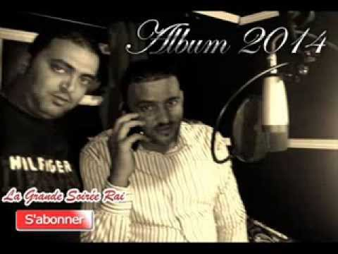 Cheb Adjel 2014 - Fe Telephone Alghatli