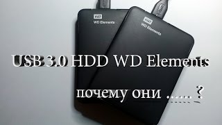 Из за чего дохнут USB HDD WD Elements. Рукозадый ремонт