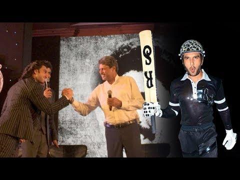 First Look Ranveer Singh as Kapil Dev | Grand Launch | Kabir Khan Mp3