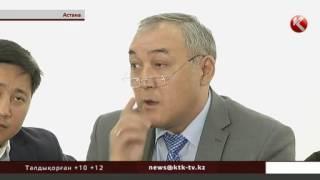 Ерасыл Әубәкіровтың өліміне қатысты жаңа деректер белгілі болды