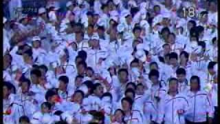 アジア大会2010 広州 開会式 日本選手団