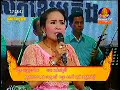 Bayon TV - Khmer Cultural Heritage - 07 Apr 2015 - Part 01