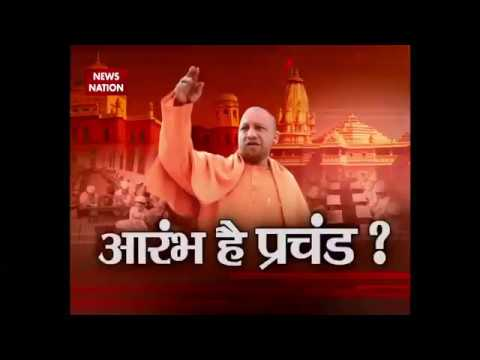 Question Hour: Exclusive programme on Ram Mandir issue