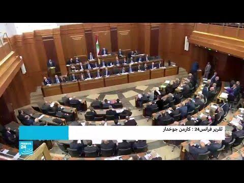 ما موقف لبنان الرسمي من مؤتمر البحرين؟  - نشر قبل 3 ساعة