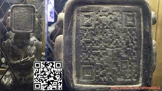 Ancient Mayan Statue Has Code On Face