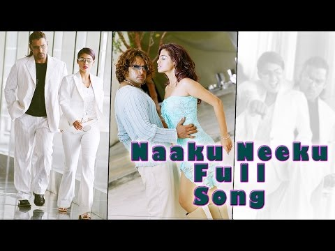 Naaku Neeku Full Song || Aparichithudu Movie || Vikram, Sadha