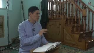 Биографии мусульманских ученых. Урок 20. Мухаммад ибн Исмаил аль-Бухари