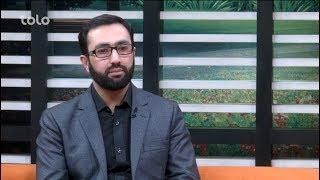 بامداد خوش - کلید نور - صحبت های محمد اصغر وکیلی پوپلزی استاد دانشگاه