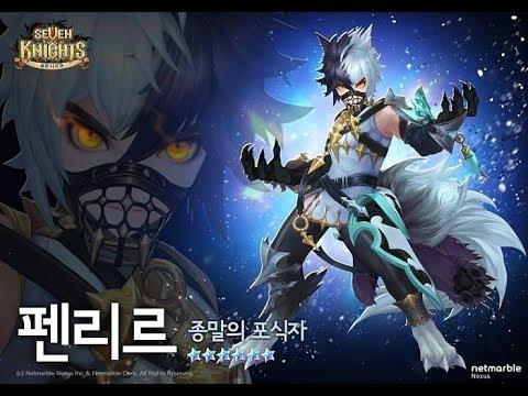 seven knights korea devastating