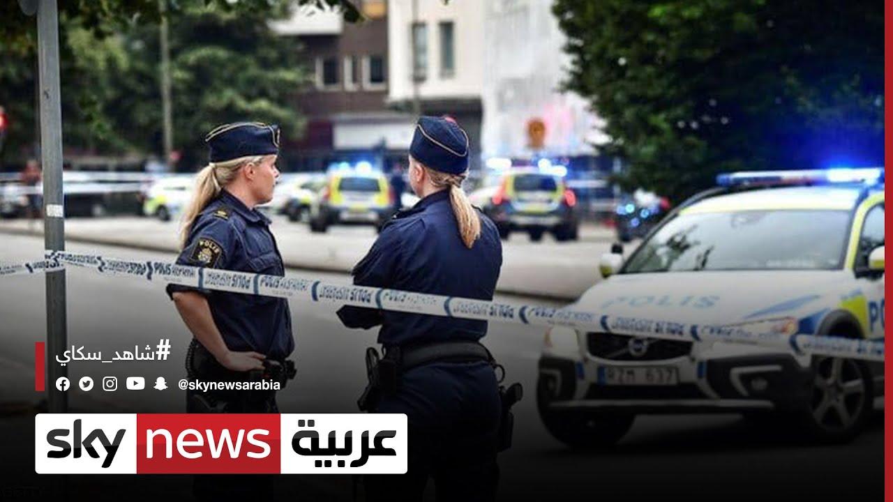 الشرطة السويدية تحقق في هجوم بسلاح أبيض أصيب بسببه 8 أشخاص  - نشر قبل 10 ساعة