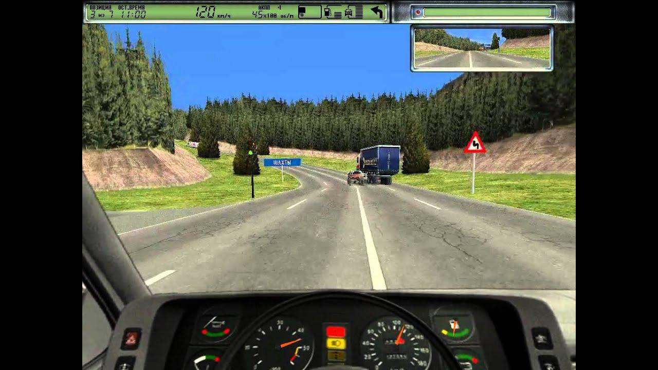 скачать бесплатно игру на ноутбук Windows 7 дальнобойщики 3 - фото 9