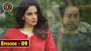 Cheekh Episode 9 | Bilal Abbas | Saba Qamar | Top Pakistani Drama