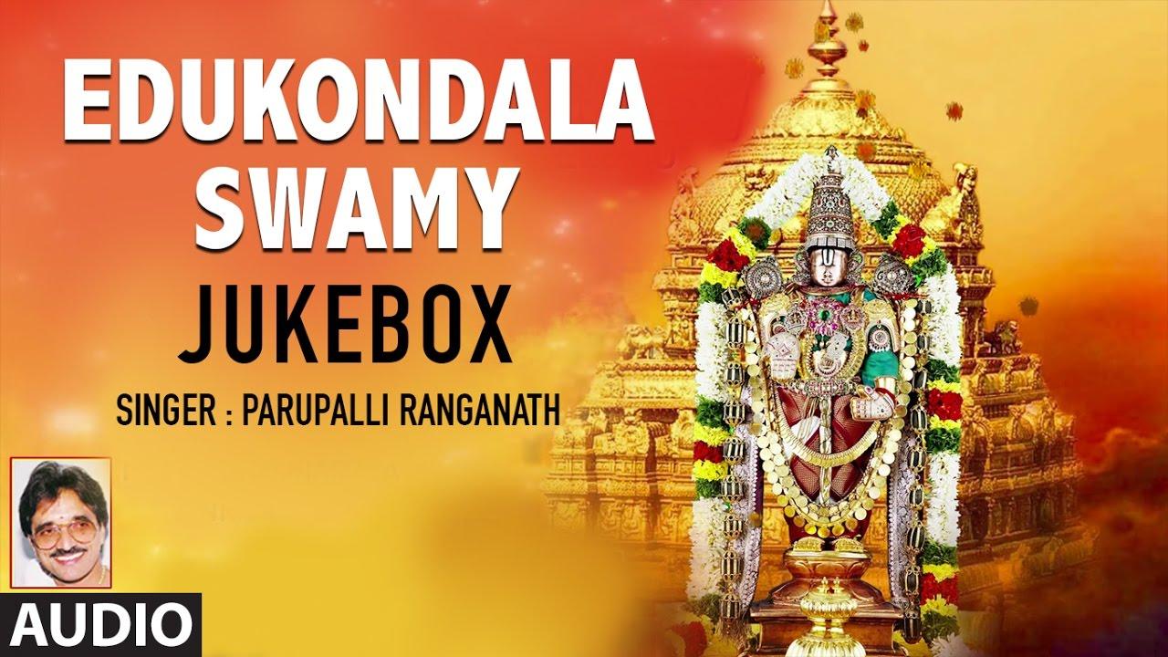 Sri uma sankara bhakthi mala | parupalli ranganath | lord shiva.
