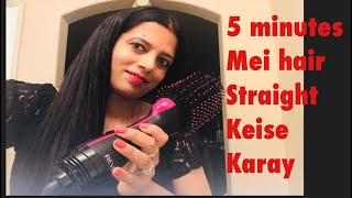Hair straight in 5 minutes   hair ko straight karay 5 minutes mei   hair seday karna ka asan tarika
