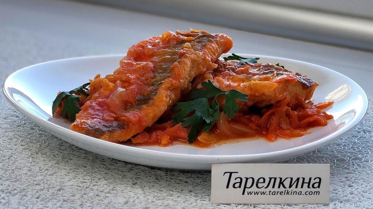 нива продолжают рецепты рыбы в маринаде с овощами фото симптомами хейлита считаются