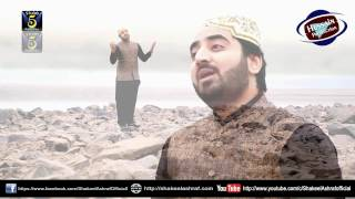 Download Rabba Mery Haal da Mehram Tu (Tu he Tu) New Album 2017 By Shakeel Ashraf