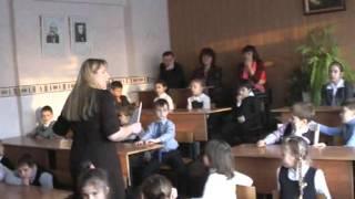 Открытые уроки 1 класс. Реализация ФГОС-2