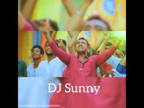 Galli Ka Ganesh Rahul SlipGunj ft ( Edm Dance Remix ) By DJ Sunny