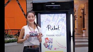 【子芸介紹】PICBOT 世界首創 AR 智慧拍照機器人