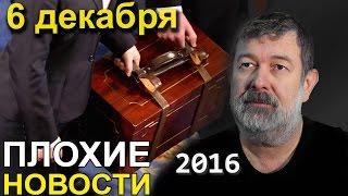 Новости украины сегодня 8 апреля