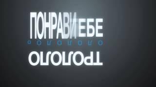 MOVIE MEM 1   Железный Шерлок Холмс