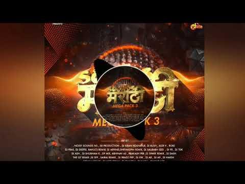 Satrajani Marathi Mix by Dj Saurabh Sdd HD